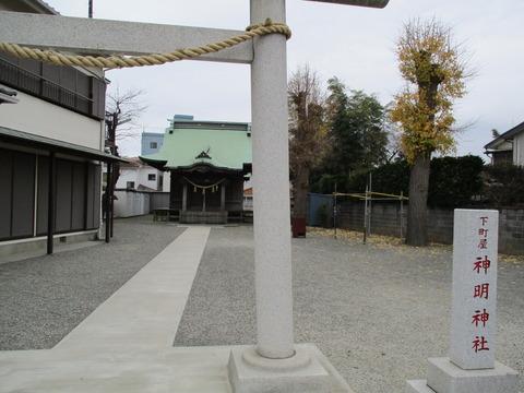 70神明神社2