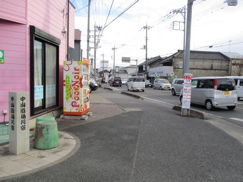 153中山道桶川宿