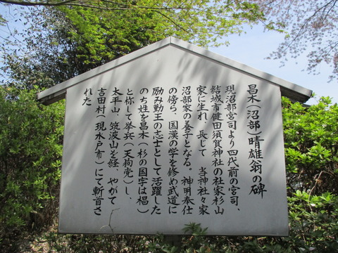 41須賀神社10