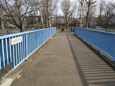 247せきれい橋