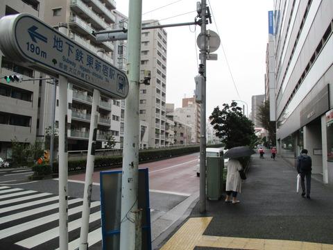 03抜弁天通り