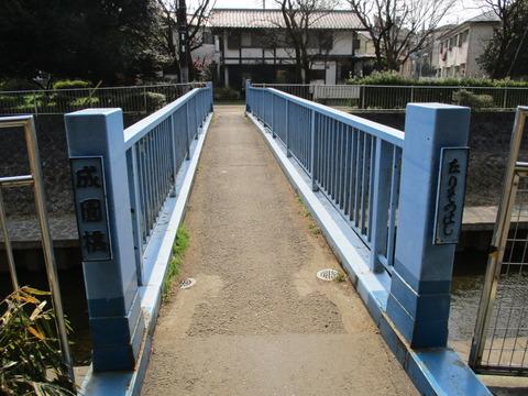 238成園橋