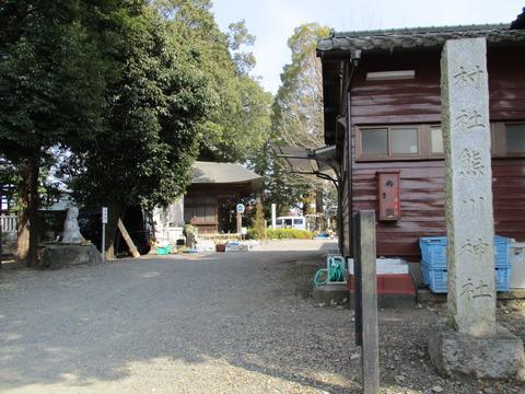 148熊川神社2