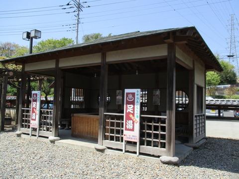 103道の駅こもち6