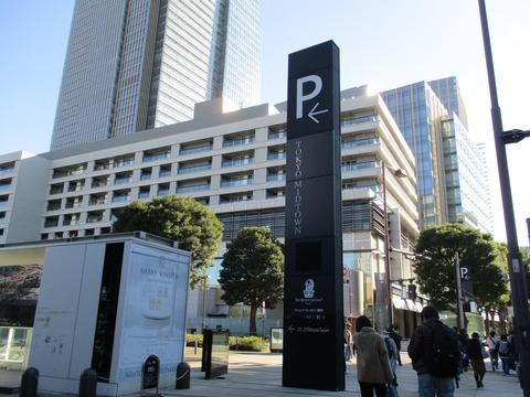 47東京ミッドタウン1