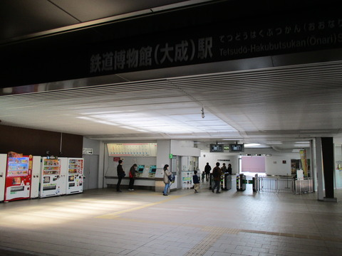 144鉄道博物館駅1