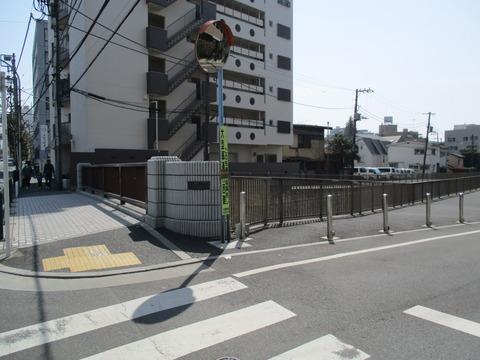 150和田堀橋