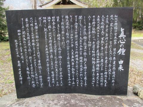 189道光寺8