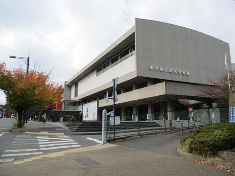 34東京国立近代美術館