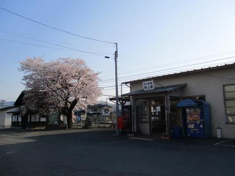 01野上駅