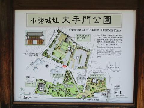 12大手門公園2