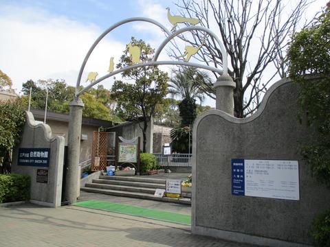 76自然動物園1