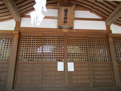 229懐古神社4