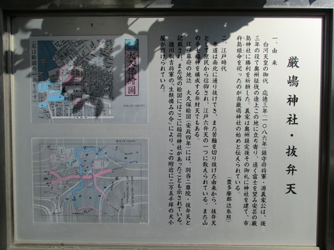 80厳島神社7