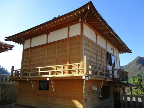 170川原湯神社7