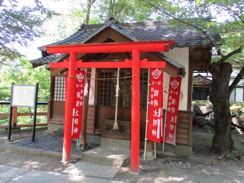 220稲荷神社1