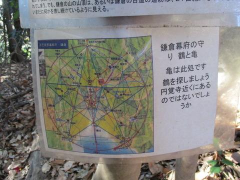 112大亀石5