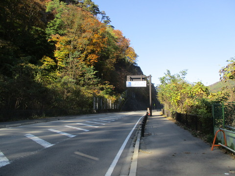07県道375号線