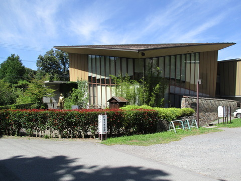 254郷土博物館