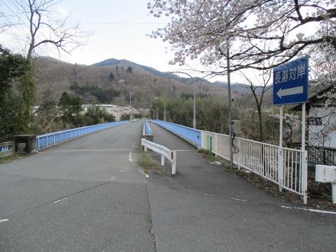 179白鳥橋1