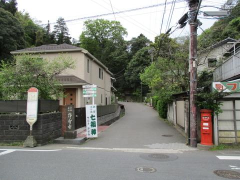 05浄智寺入口
