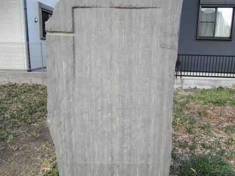 57石碑3