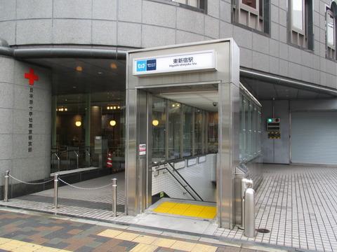 72東新宿駅B1出口