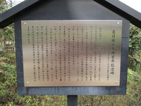 150東慶寺3