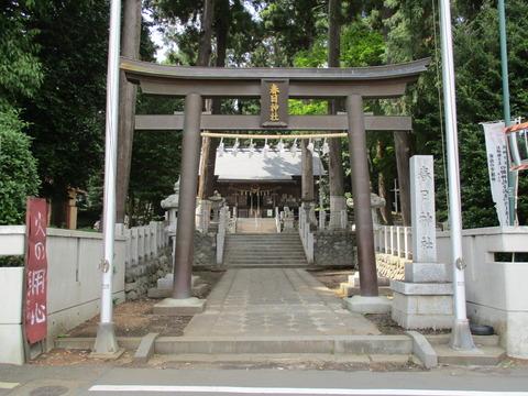 204春日神社1