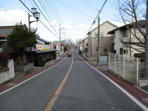 249坂道