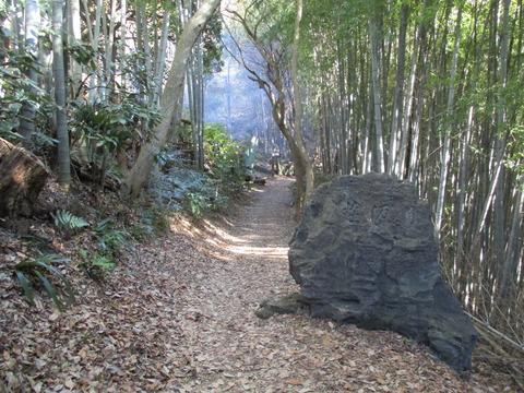 93日源荘石碑