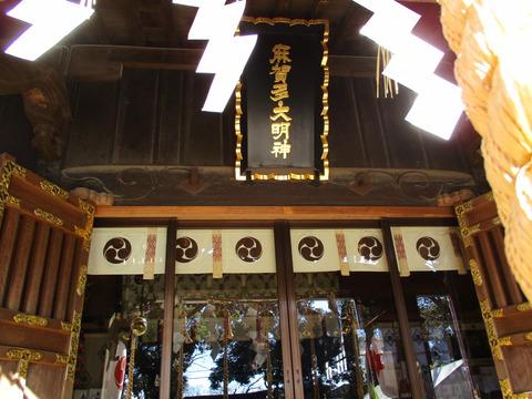 64麻賀多神社8
