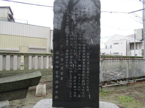 51高城神社30