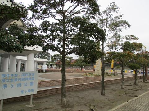 149茅ヶ崎公園2