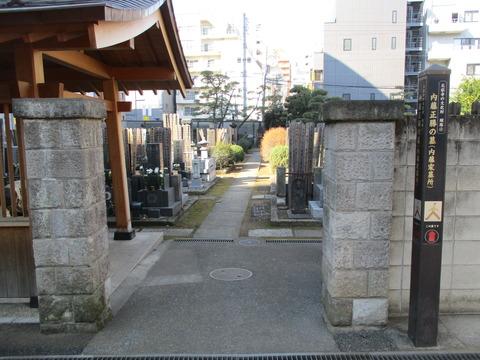 43内藤正勝の墓1