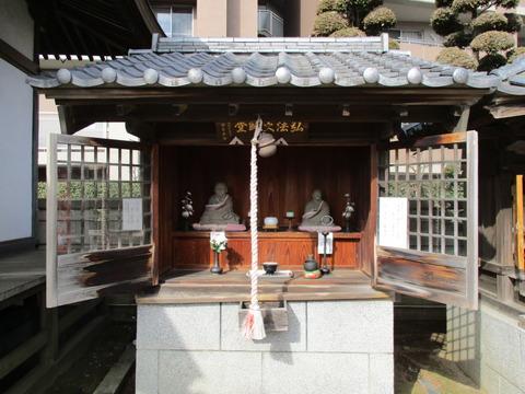 17弘法大師堂4