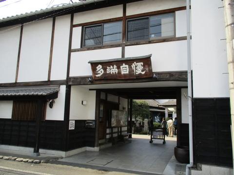 187石川酒造2