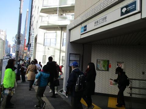 02新宿三丁目駅
