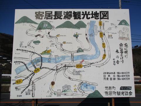 05地図1