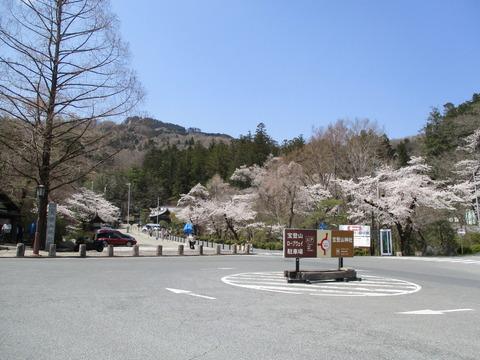 138宝登山神社前1