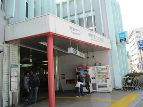 115中野富士見町駅