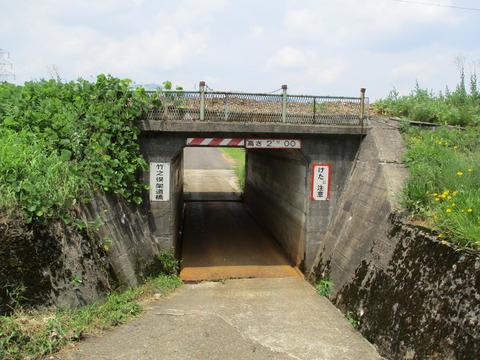 101竹之俣架道橋1