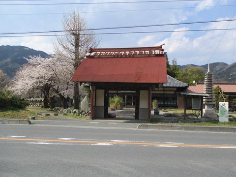 194道光寺正面