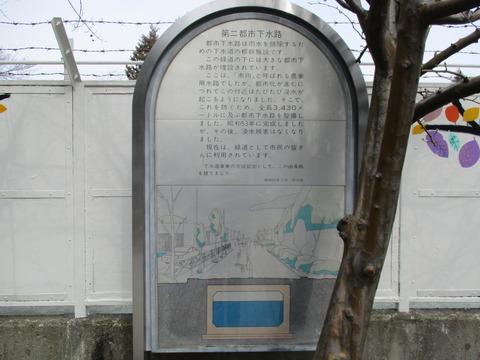 108鎌倉街道2
