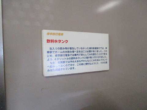 136鉄道博物館6