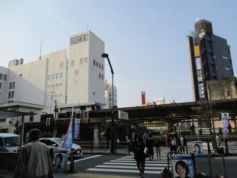 265荻窪駅