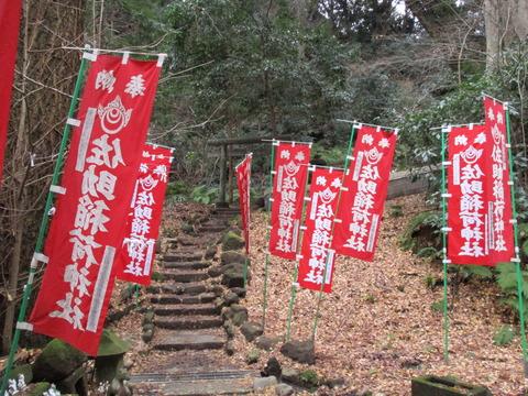 57佐助稲荷神社15
