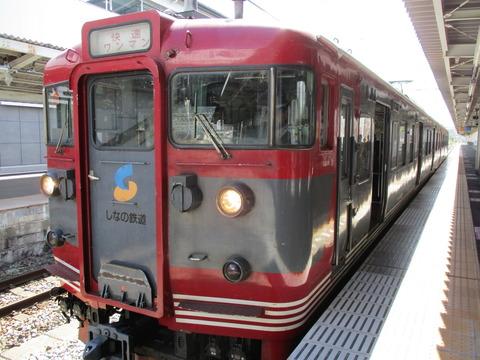 03しなの鉄道