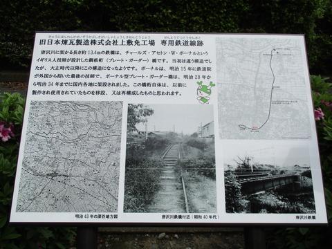 16つばき橋7