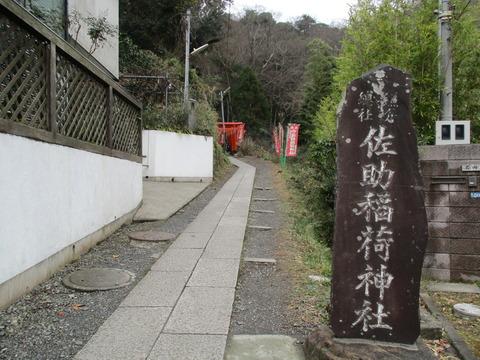 47佐助稲荷神社5